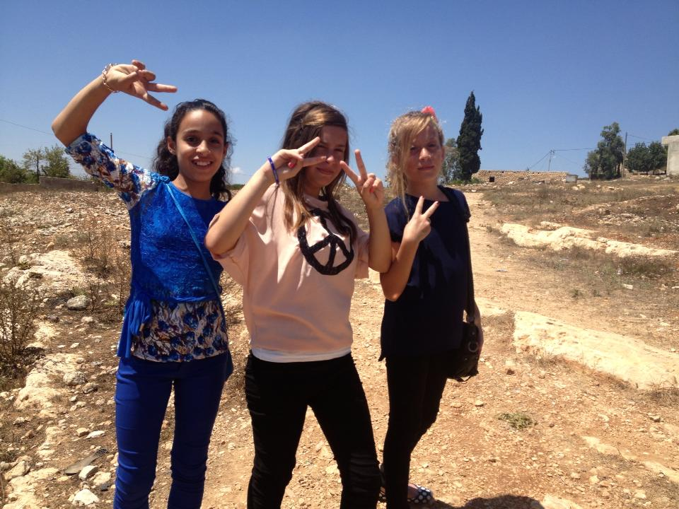 ahed, marah and their cousin areej