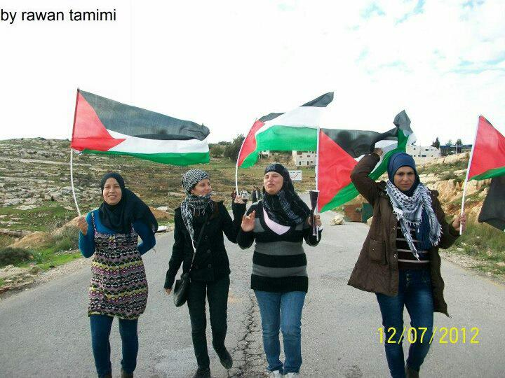 nariman, activist abir kopty, manal and boshra (from l. to r.) at a demonstration in nabi saleh